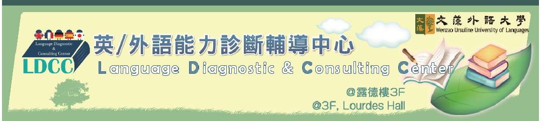 中心Banner.png唷-01.png